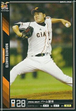 プロ野球カード★金刃 憲人 2011オーナーズリーグ07 ノーマル黒 読売ジャイアンツ