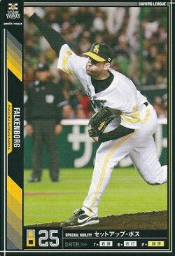 プロ野球カード★グラマン 2011オーナーズリーグ07 ノーマル黒 埼玉西武ライオンズ