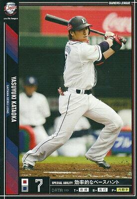 プロ野球カード★片岡 易之 2011オーナーズリーグ07 ノーマル黒 埼玉西武ライオンズ