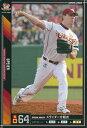 カードファナティックで買える「プロ野球カード★スパイアー 2011オーナーズリーグ07 ノーマル黒 東北楽天ゴールデンイーグルス」の画像です。価格は21円になります。