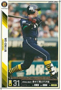 プロ野球カード★林 威助 2011オーナーズリーグ07 ノーマル白 阪神タイガース
