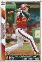 カードファナティックで買える「プロ野球カード★横川 史学 2011オーナーズリーグ07 ノーマル白 東北楽天ゴールデンイーグルス」の画像です。価格は21円になります。