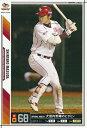 カードファナティックで買える「プロ野球カード★枡田 慎太郎 2011オーナーズリーグ07 ノーマル白 東北楽天ゴールデンイーグルス」の画像です。価格は21円になります。
