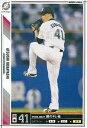 プロ野球カード 小林敦 2011 オーナーズリーグ08 ノーマル白 千葉ロッテマリーンズの商品画像
