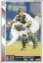プロ野球カード 里崎智也 2011 オーナーズリーグ08 ノーマル白 千葉ロッテマリーンズ
