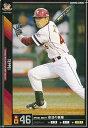 カードファナティックで買える「プロ野球カード 鉄平 2011 オーナーズリーグ08 ノーマル黒 東北楽天ゴールデンイーグルス」の画像です。価格は21円になります。