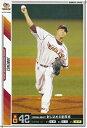 カードファナティックで買える「プロ野球カード ケルビン・ヒメネス 2011 オーナーズリーグ08 ノーマル白 東北楽天ゴールデンイーグルス」の画像です。価格は21円になります。