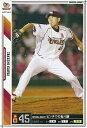 カードファナティックで買える「プロ野球カード 川井貴志 2011 オーナーズリーグ08 ノーマル白 東北楽天ゴールデンイーグルス」の画像です。価格は21円になります。