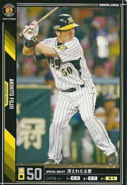 プロ野球カード 藤井彰人 2011 オーナーズリーグ08 ノーマル黒 阪神タイガース
