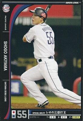 プロ野球カード 秋山翔吾 2012 オーナーズリーグ09 ノーマル黒 埼玉西武ライオンズ
