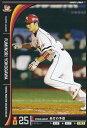カードファナティックで買える「プロ野球カード 横川史学 2012 オーナーズリーグ09 ノーマル黒 東北楽天ゴールデンイーグルス」の画像です。価格は21円になります。