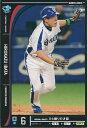 プロ野球カード 井端弘和 2012 オーナーズリーグ09 ノーマル黒 中日ドラゴンズの商品画像