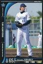 プロ野球カード 国吉佑樹 2012 オーナーズリーグ09 ノーマル黒 横浜DeNAベイスターズ