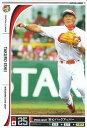 プロ野球カード 石井琢朗 2012 オーナーズリーグ09 ノーマル白 広島東洋カープ