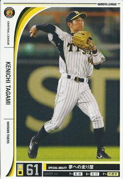プロ野球カード 田上健一 2012 オーナーズリーグ09 ノーマル白 阪神タイガース