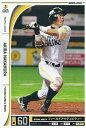 プロ野球カード 中村晃 2012 オーナーズリーグ09 ノーマル白 福岡ソフトバンクホークス