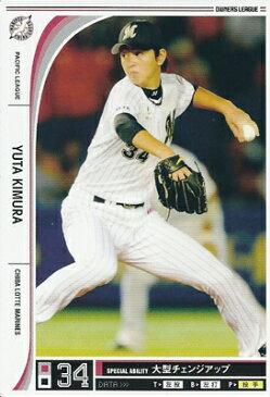 プロ野球カード 木村雄太 2012 オーナーズリーグ09 ノーマル白 千葉ロッテマリーンズ