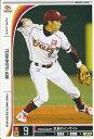 カードファナティックで買える「プロ野球カード 阿部俊人 2012 オーナーズリーグ09 ノーマル白 東北楽天ゴールデンイーグルス」の画像です。価格は21円になります。