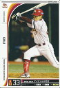 プロ野球カード 銀次 2012 オーナーズリーグ09 ノーマル白 東北楽天ゴールデンイーグルスの商品画像