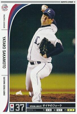 プロ野球カード 坂元弥太郎 2012 オーナーズリーグ09 ノーマル白 埼玉西武ライオンズ