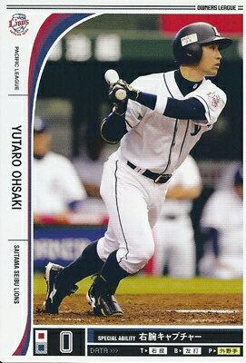 プロ野球カード 大崎雄太朗 2012 オーナーズリーグ09 ノーマル白 埼玉西武ライオンズ