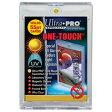 ウルトラプロ(UltraPro) ワンタッチマグネットホルダー 55PT 1.5mm厚用 UVカット仕様 (#81909) One Touch Magnet Holder 55PT