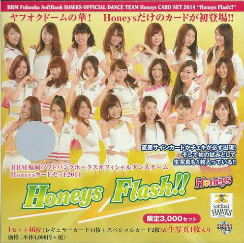 セール!BBM福岡ソフトバンクホークスオフィシャルダンスチームHoneysカードセット2014