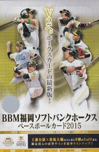 【送料無料】BBM2015 福岡ソフトバンクホークス 3ボックス単位 ★4/28入荷!