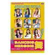 BBMプロ野球チアリーダーカード2019DANCINGHEROINE−舞−
