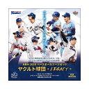 BBM2020ベースボールカードセット ヤクルト球団-LEGACY- 8/19入荷!