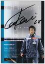 坂井洋平 2007 サッカー Jリーグ TE プレミアム 横浜FC 直筆サインカード