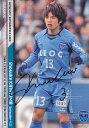 Jリーグカード【片山奨典】2009 横浜FC 直筆サインカード 75枚限定!(09/75)