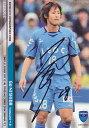 Jリーグカード【西田剛】2009 横浜FC 直筆サインカード 75枚限定!(28/75)