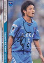 Jリーグカード【八角剛史】2009 横浜FC 直筆サインカード 75枚限定!(25/75)