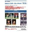 BBM2021ベースボールカードセット「惜別」