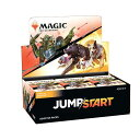 【予約販売 7月17日発売予定】 MTG Jumpstart BOX 英語版【MTG】