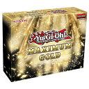 【予約販売】遊戯王 Maximum Gold 1st Edition(1ディスプレイ : 5BOXセット)【遊戯王 英語版】