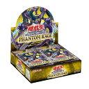 【予約販売 8月8日発売予定】遊戯王 PHANTOM RAGE (6BOX セット)【遊戯王】