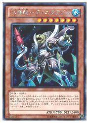 トレーディングカード・テレカ, トレーディングカードゲーム -(S)(EP13-JP034)