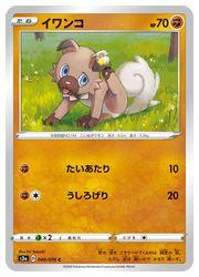 トレーディングカード・テレカ, トレーディングカードゲーム s3a (C)(040076)C