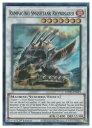 カードマックス秋葉原 楽天市場店で買える「【遊戯王 英語版】Rampaging Smashtank(SR(1st(驀進装甲ライノセイバー◇スーパーレア」の画像です。価格は30円になります。