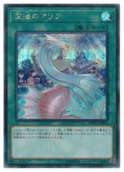 トレーディングカード・テレカ, トレーディングカードゲーム (S)(ETCO-JP061)