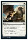 カードマックス秋葉原 楽天市場店で買える「【MTG】(JPN 勇敢な姿勢(2XM(U 白◇アンコモン」の画像です。価格は30円になります。