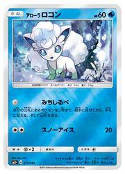トレーディングカード・テレカ, トレーディングカードゲーム SM2 ()(013049)