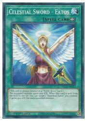 トレーディングカード・テレカ, トレーディングカードゲーム  Celestial Sword-Eatos(N)(1st)(-)