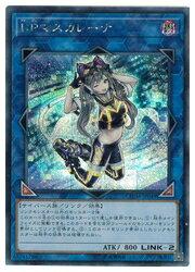トレーディングカード・テレカ, トレーディングカードゲーム IP(S)(CHIM-JP049)