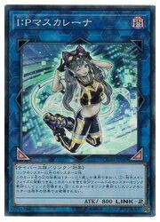 トレーディングカード・テレカ, トレーディングカードゲーム IP(SR)(CHIM-JP049)