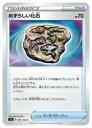 カードマックス秋葉原 楽天市場店で買える「【ポケモンカードゲーム】【s3】 めずらしい化石(C(091/100◇C」の画像です。価格は20円になります。