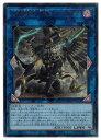 【遊戯王】鉄獣戦線 凶鳥のシュライグ(U)(PHRA-JP048)◇ウルトラレア