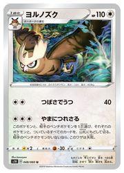 トレーディングカード・テレカ, トレーディングカードゲーム s1H U)(048060)U